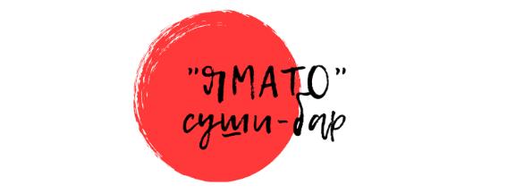 Суши-бар Ямато